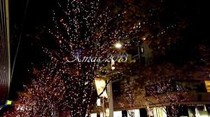 Xmas 2013 -Dear- sideA