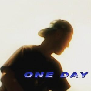 oneday3